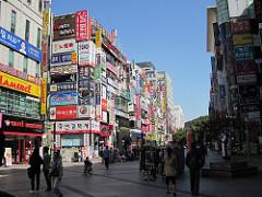 Korea 028