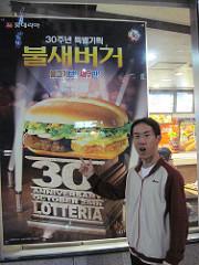 Korea 605