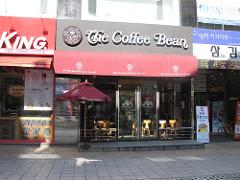 Korea 020