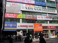 Korea 023